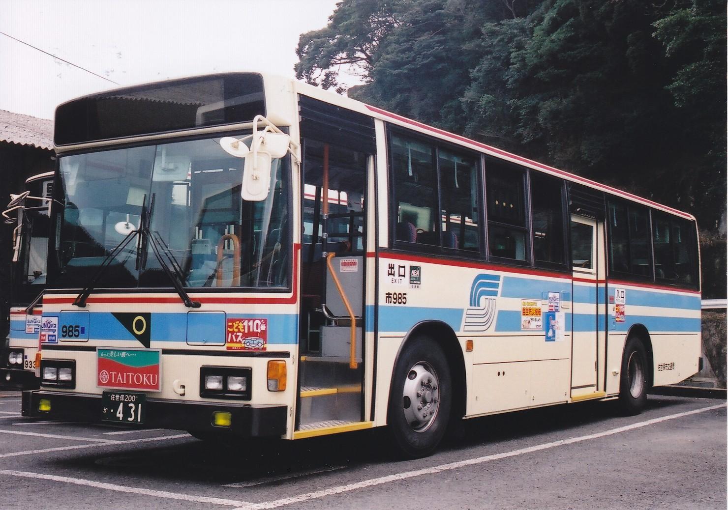 県営 バス